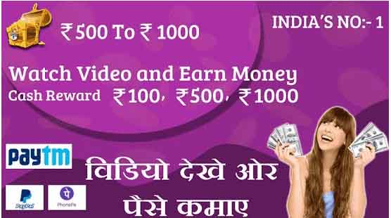 Refer and Earn Apps in India